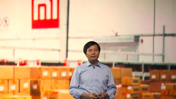 Xiaomi just announced its own processor