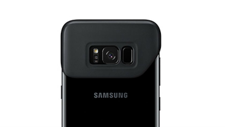 low priced 2d7a2 06a8f Samsung has a ghastly cover for you to uglify your Galaxy S8