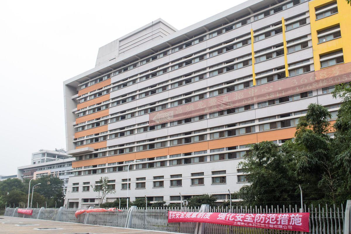 A Pegatron building in Shanghai, China.
